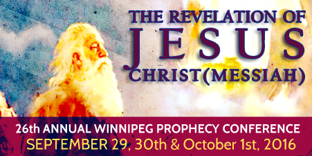 2016 Winnipeg Prophecy Conference